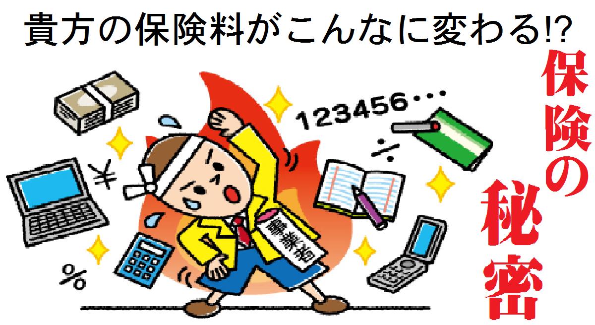 20101126_2199891