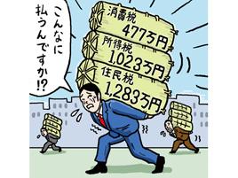 20120202-00022649-r25-001-5-thumb