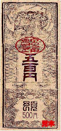 yanagawa-hansatsu