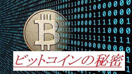 bitcoin-theft2