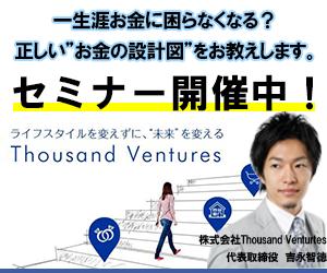 tv-banner-seminar