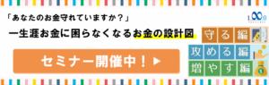 banner-article-top